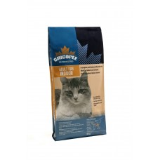 Chicopee Dry Food for stay at home cats 15 Kilogram