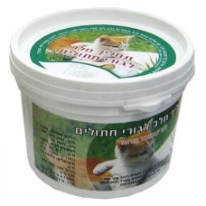 Milk Substitute for Cats 250 gr