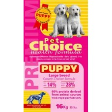 PET CHOICE Large Breed Puppy Chicken&Rice 16+2kg