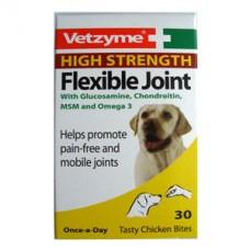 Vetzyme глюкозамин EXTRA ПРОЧНОСТЬ Таблетка для собак 30 таблеток