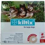 KILTIX Large Dogs 20+ kg