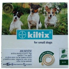 KILTIX Small Dogs up to 8kg