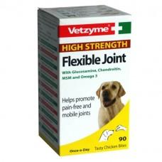 Vetzyme глюкозамин EXTRA ПРОЧНОСТЬ Таблетка для собак 90 таблеток